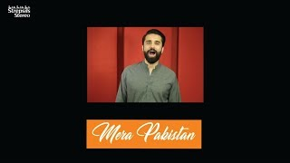 Mera Pakistan Strepsils Stereo Season2 - Acapella Version by Ali Noor featuring 100 Pakistanis.mp3