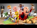 Motu Ke Phone Ka Shauk 2017 - Motu Patlu in Hindi 2017 - 3D Animation Cartoon for Kids