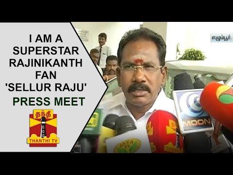 I am a Superstar Rajinikanth Fan - Minister Sellur Raju | Thanthi TV