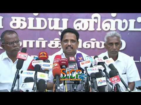 Madurai MP Su. Venkatesan addressing the media | sicp