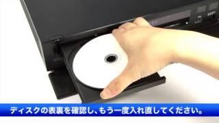 ソニー BDレコーダー BDやDVDが再生できない場合の改善方法 ブルーレイレコーダー 検索動画 25