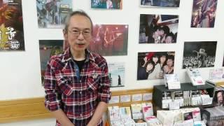 人間椅子・和嶋慎治選書フェア+パネル展 in ikebukuro ジュンク堂書店...
