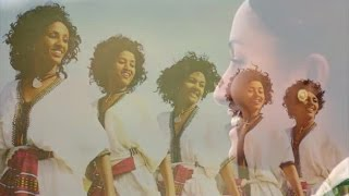 Bahil - Dange Wale- Wib abeba -(Official Music Video) - New Ethiopian Music 2016
