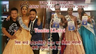 unita khatri Won the title!!!  Miss World Diversity Princess 2018👸 Another Proud Moment for Nepal
