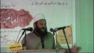 Imam-E-Rabbani Conference {Part 2 - 19}