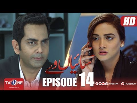 Saiyaan Way | Episode 14 | TV One Drama | 23 July 2018