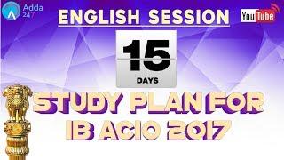 15 Days Study Plan For IB ACIO 2017   English   Online SSC CGL Coaching