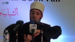 مصر العربية | مستشار رئيس الجمهورية: الأرهاب شجرة من الأفكار المتطرفة