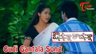 Avunanna Kadanna Telugu Songs   Gudigantala Navvuthavela   Uday Kiran   Sada