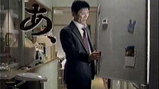 2008年ごろのアサヒあじわいのCMです。ネプチューンの原田泰造さんが出...