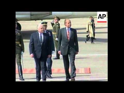 RUSSIA: KING JUAN & QUEEN SOPHIA OF SPAIN VISIT