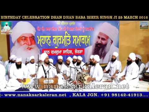 RAIN SABAI KIRTAN 4 by Bhai Ravinder SIngh Jooni on , Birthday Baba Isher Singh Ji 25 MARCH 2016