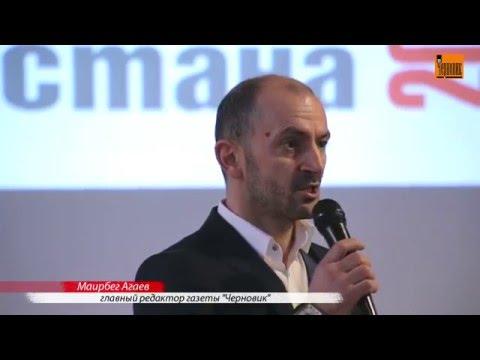 """I Экономический форум """"Крупнейшие компании Дагестана 2015"""". г. Махачкала, 4 июня 2015г."""