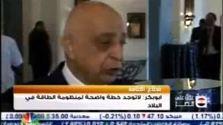 Egypt Energy and Economy Conference 2013 CNBC