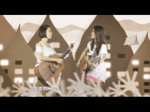 Robynn & Kendy -《Not Just Another Girl》Student project MV