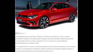 Новинки авто 2018-2019 года