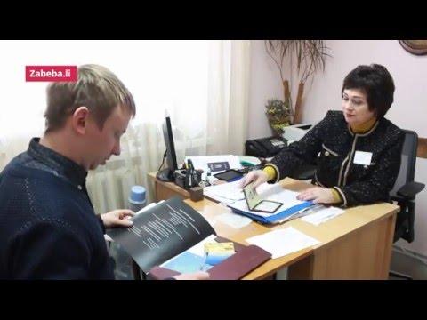 Паспортный стол в Днепропетровске: IGov и странные платежи