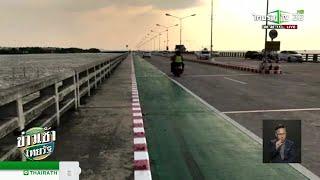 ล่าสาวถ่ายเปลือยสะพานใหม่ชลบุรี | 13-11-61 | ข่าวเช้าไทยรัฐ