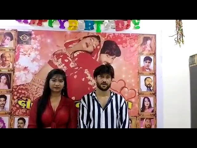 भोजपुरी स्टार अविनाश शाही की फिल्म