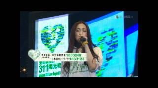 AKB48 @ 愛心無國界311燭光晚會 - 誰かのために~What can I do for som...