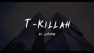T-Killah - Лей в баре лей (Премьера клипа, 2018)