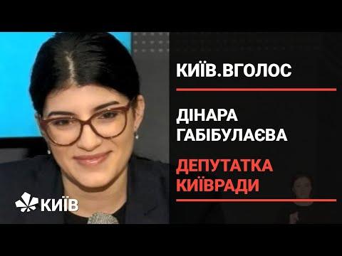Бюджет Києва: чи розвиватиметься столиця?