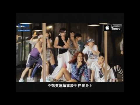 [MV] Bird Thongchai: Too Much So Much Very Much (Chinese Sub)