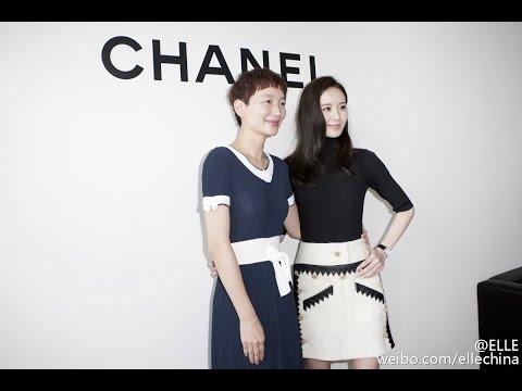 [20150807] Chanel香奈儿--- BOY·FRIEND腕表发布会 (刘诗诗Liu ShiShi 白百合Bai Baihe 金大川 项偞婧)