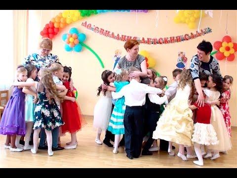 ВЫПУСКНОЙ -2017 (подготовительная группа, детский сад 19, СПб)