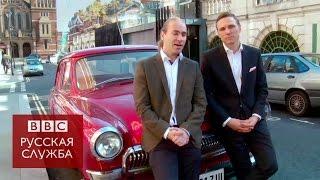 Би-би-си показала фильм о богатых россиянах в Лондоне - BBC Russian
