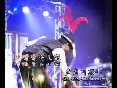 Yue Er Wan Wan Zhao Jiu Zhou.mp4