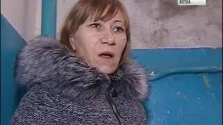 Вести. Кировская область 16.02.2018 (ГТРК Вятка)