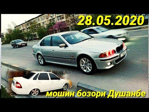 #Мошинхои фуруши 28.05.2020 Ваз 2106. 10. 14. Matiz BMW. Nexia Lada Priora вагайра мошин бозори Д.