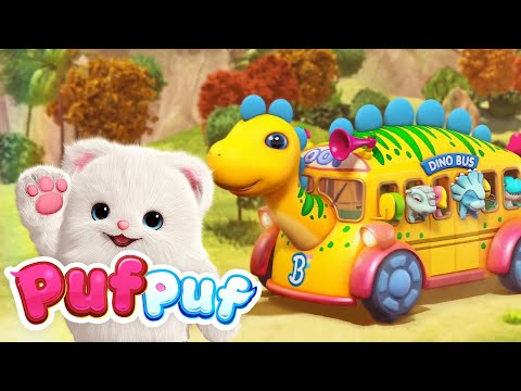Invata vehiculele cu  Puf Puf | Cantece copii gradinita | 30 MIN – Cantece pentru copii in limba romana