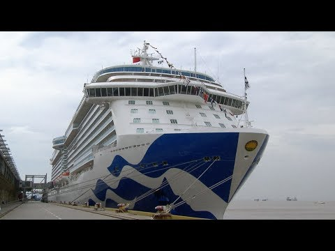 Cruise Ship Majestic Princess Arrives in Shanghai