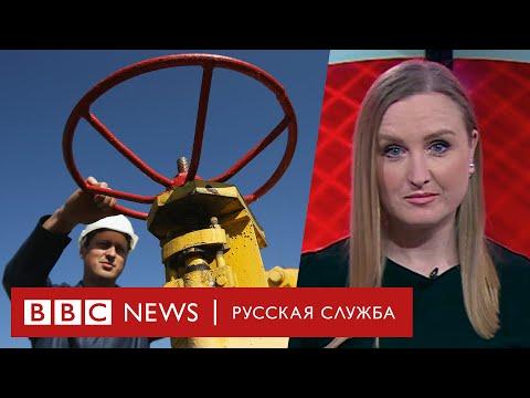 Куда пойдет российский газ? | Новости
