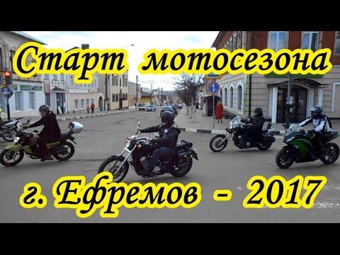 знакомства в городе ефремове