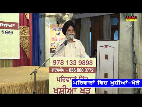 035 HFL 3 Day 03 24April2016 Poem S Inderjeet Singh Ji