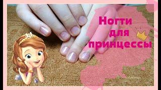 Детский маникюр Ногти для принцессы Nails for princess Svetlana_nailart