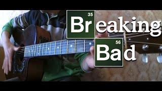 Музыка из Сериалов | DADGAD Гитара