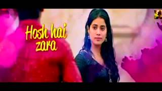 Pehli Baar - Lyrical | Dhadak | Ishaan & Janhvi | Ajay Gogavale | Ajay-Atul.