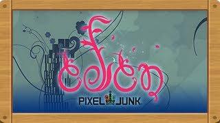 Video Game Teacher - PixelJunk Eden