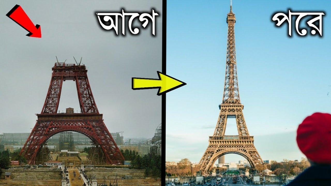 ফ্রান্স সম্পর্কে অবাক করে দেওয়া তথ্য | Top 10 Amazing Facts About France in Bangla