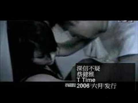 Top 20 Mandarin Songs 2006