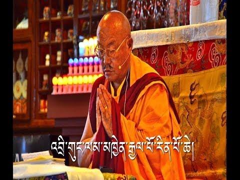 Drikung Lamchen Gyalpo Rinpoche's Speech At The Kagyu Collage In Dehradun 10-14-2013