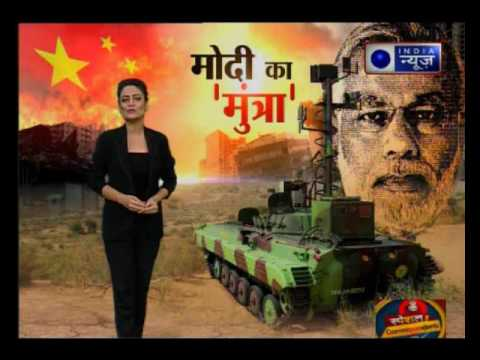 अब बिना सेना के पाकिस्तान और चीन को करारा जवाब देने के लिए भारत ने तैयार किया ये ब्रम्हास्त्र
