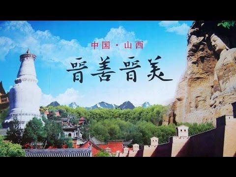 Shanxi, a land of splendors
