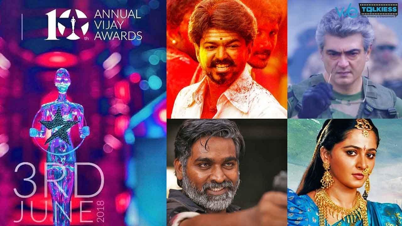 Vijay awards 2018 full winners list leaked | Ajith | Vijay | Mersal |  Vivegam