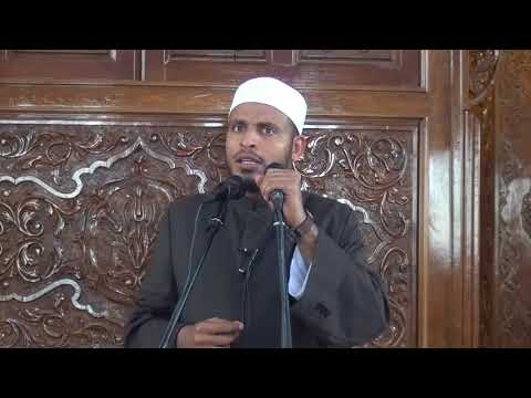 Al - Imam Ahmad Ibnu Hanbal  رضي الله عنه  :: Ust. Mbarak Ahmed Awes