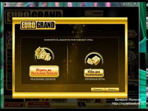 Валерий молохов казино партнерка игровые автоматы